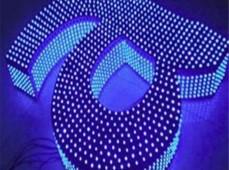 LED вывеска, буква А