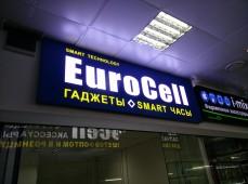 Евро Селл - световые короба