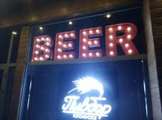 Реклама beer