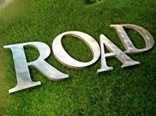 надпись дорога