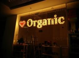 Сердце organic