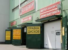 Наружная реклама автосервиса