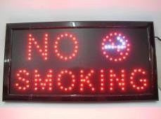 """LED вывеска - """"не курить"""""""