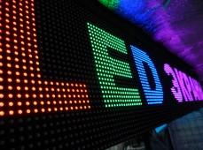 LED экраны